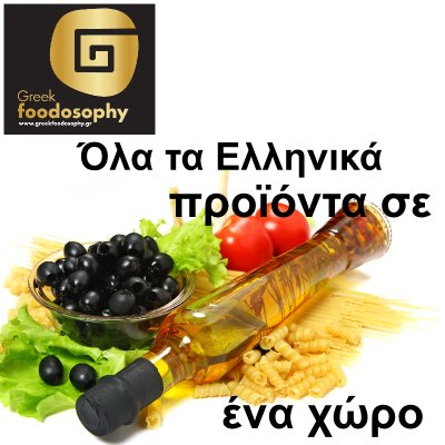 Greek Foodosophy1